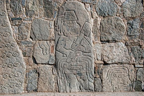 5 sitios arqueol gicos en per for Restos de azulejos baratos