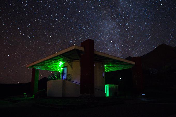 Observatorio Cerro Mamalluca, La Serena